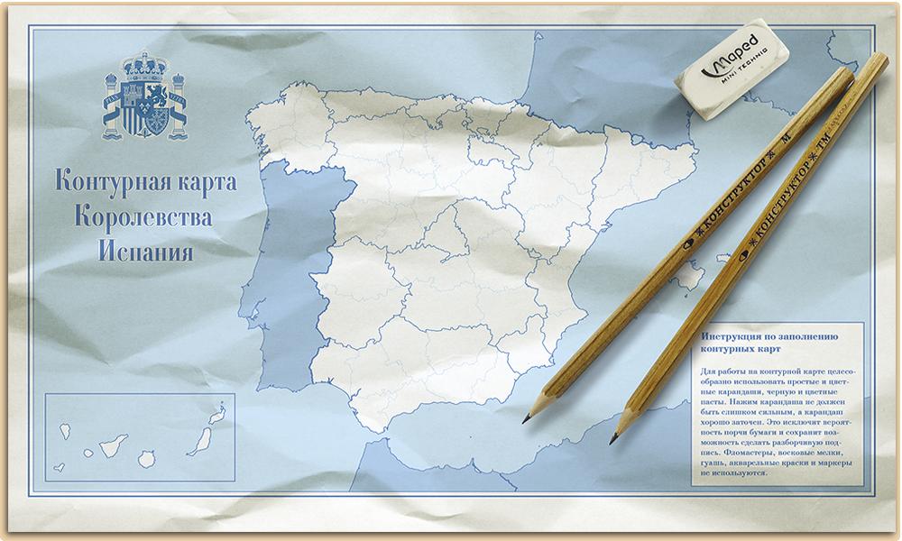 Контурная карта Испании