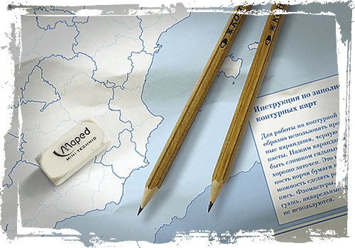 Самое начало, или контурная карта Испании