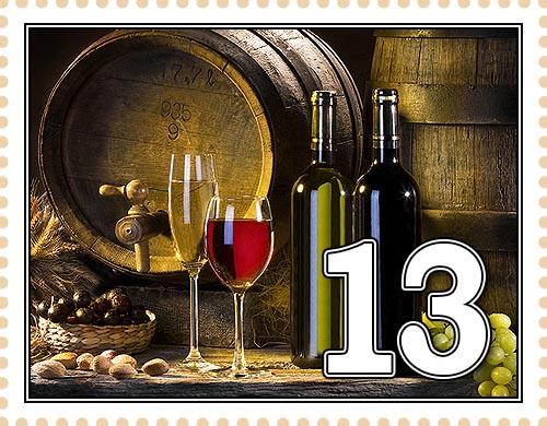 Бодега – испанский винный погребок