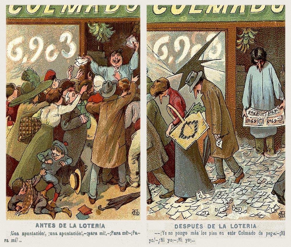 Лотерея: до и после