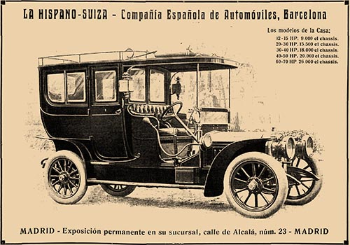 Реклама автомобилей Hispano-Suiza